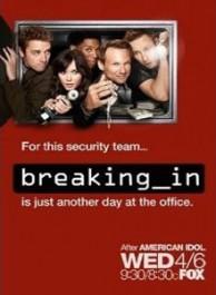 Breaking In Season 1 DVD Box Set