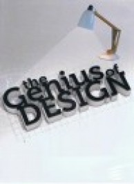 The Genius of Design Season 1 DVD Box Set