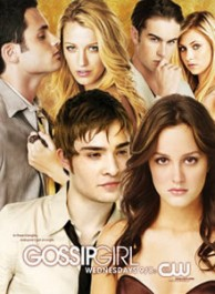 Gossip Girl Season 5 DVD Box Set