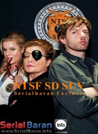 NTSF:SD:SUV:: Season 1 DVD Box Set