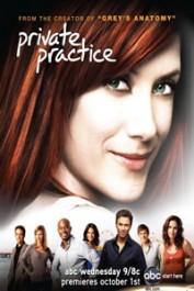 Private Practice Seasons 1-5 DVD Box Set