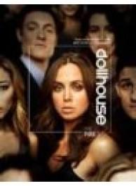 Dollhouse Seasons 1-2 DVD Box Set