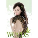 Weeds Seasons 1-8 DVD Box Set