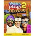 Yamla Pagla Deewana 2 DVD Box Set