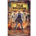 Zila Ghaziabad DVD Box Set