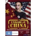 Unmade In China DVD Box Set