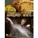 Paul Hollywood's Bread Season 1